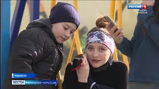 Вести Карачаево-Черкесия 04.02.2021