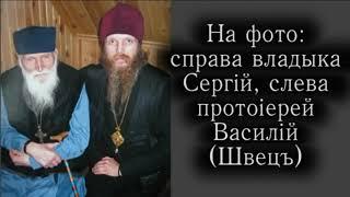ОБИТЕЛЬ - Фильм 1.