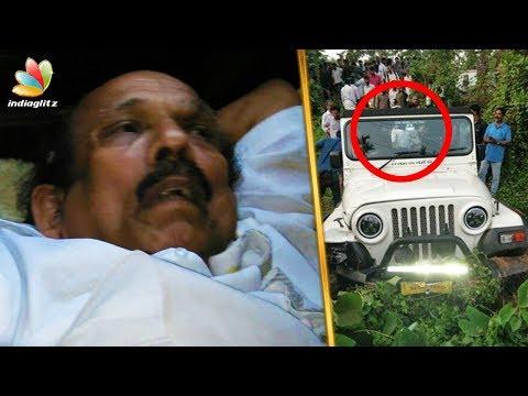 നടൻ മാമുക്കോയക്ക് അപകടത്തിൽ പരിക്ക് | Actor Mamukoya  Injured in an accident | Latest News