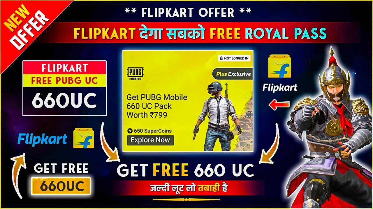 Flipkart Giving Royal Pass For PUBG Players with Super Coins For Free By CoolGamers