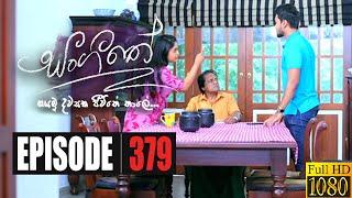 Sangeethe | Episode 379 02nd October 2020
