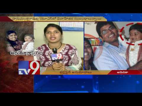 Thumbnail: AP Mother & Son murder in USA - Family blames husband - TV9