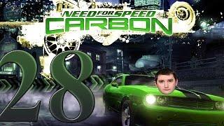 Прохождение Need For Speed Carbon Финальная гонка!