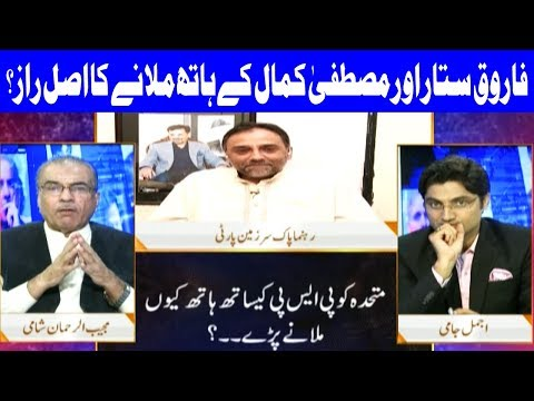 Nuqta E Nazar With Ajmal Jami | 9 November 2017 | Dunya News