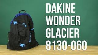 Розпакування Dakine Wonder 15 л Glacier 8130-060-glacier