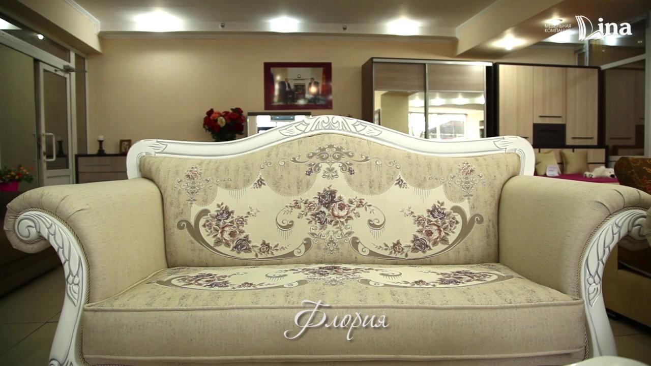 В чем же особенности белой мебели для спальни?. Эмалированный материал достаточно дорогостоящий, но высокая цена компенсируется.