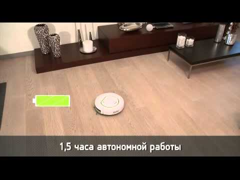 Ariete briciola 2711 robo vacuum cleaner youtube for Ariete cordless sweeper