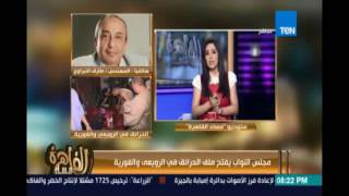 33مساء القاهرة3..  نقيب المهندسين : تم تشكيل لجنة  لزيارة اماكن الحرائق والوقوف علي الأسباب