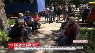 Жителі міста Зеленодольськ четверту добу протестують проти компанії постачальника газу