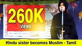 Hindu sister becomes Muslim - Tamil
