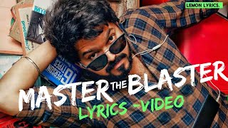 Master The Blaster (Lyrics)   Got the man with the plan right here Song   JD Ringtone Song    HD