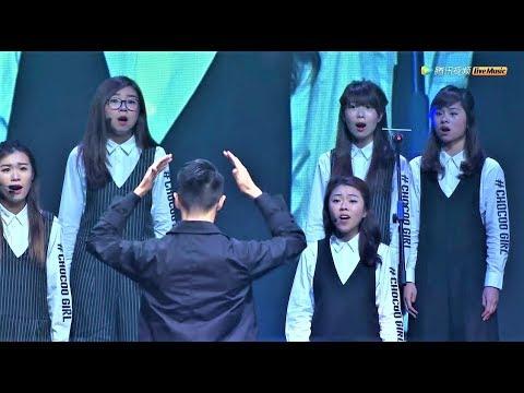 暗湧 - 陳輝陽x女聲合唱【2017華語金曲獎最佳合輯 9 Aug 2017 香港會展】