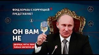 'Он вам не Вован'   Следующий фильм Навального