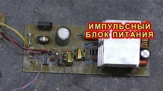 Блок питания. Для привода горелки MIG/MAG.
