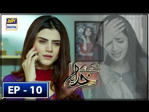 Mere Khudaya Episode 10 - 25th August 2018 - ARY Digital Drama