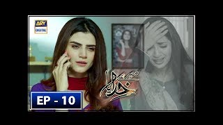Mere Khudaya Episode 10 - 25th August 2018 - ARY Digital Drama