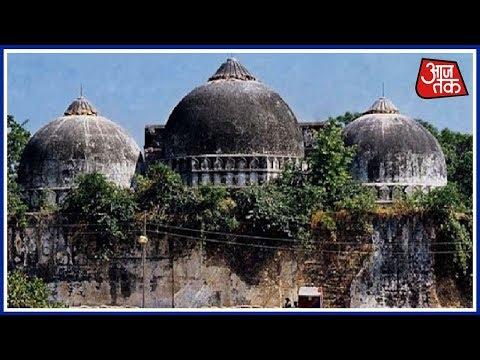 Babri Masjid Case Hearing To Begin On October 29: Supreme Court | Breaking News