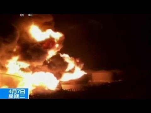 Raw Footage: Massive Chemical Fire in China