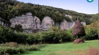ПУТЕВОДИТЕЛЬ. Каньон Окаце - сердце Западной Грузии