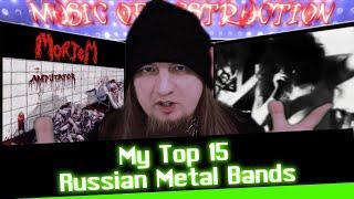▶️My Top 15 Russian Metal Bands◀️