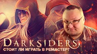 огляд Darksiders: Wrath of War / Darksiders: Wrath of War Review