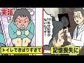 千夜ちゃんが変態な『ご注文はうさぎですか?』#2コメ有り - YouTube
