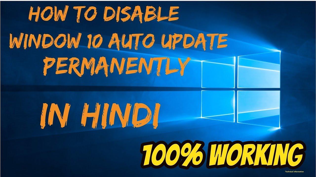 windows 10 auto download update
