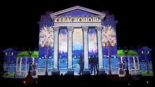 Световое шоу 2015. Севастополь.(, 2016-01-27T08:07:56.000Z)