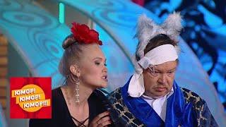 Анна Серпенева и Николай Бандурин. Сценка \