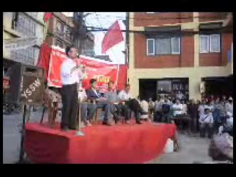surendra raj Gosai 's speech