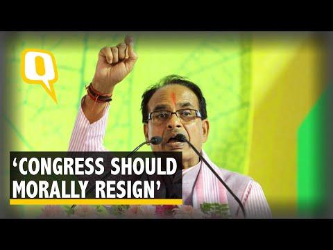 MP Crisis: Shivraj Singh Chouhan Addresses the Media