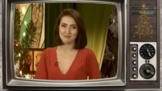 Анна Чередниченко та Андрій Сініцин: З Новим 2017 роком!