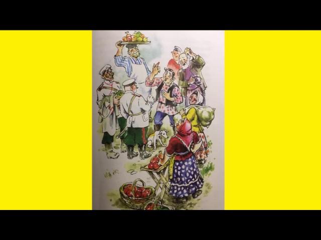 Изображение предпросмотра прочтения – АртёмПавлов представляет буктрейлер кпроизведению «Хамелеон» А.П.Чехова
