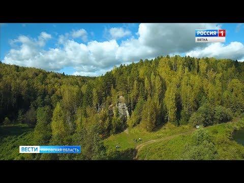 В 2022 году в Кировской области создадут национальный парк «Вятка»(ГТРК Вятка)