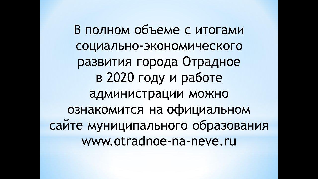 Работа онлайн отрадное работа в москве без образования для девушки
