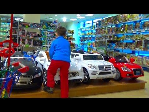 VLOG Поход в магазин за игрушками  children's toy store shopping