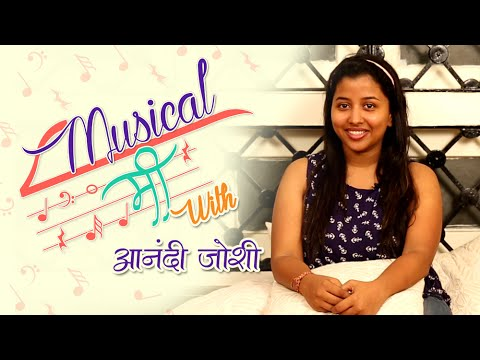 Singer Anandi Joshi Real Voice Compilation | Musical Me | Best Marathi Hit Song 2016