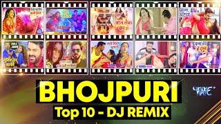 Top 10 #Pawan_Singh इस साल का सुपरहिट गाने 2021   Video Jukebox   Superhit Bhojpuri Dj Song 2021