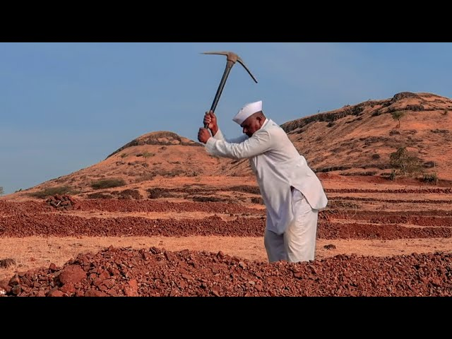 स्वतःची गुंठाभर जमीन नसतानाही त्यांनी हे करून दाखवले   पाणी फाउंडेशन, चंचळी