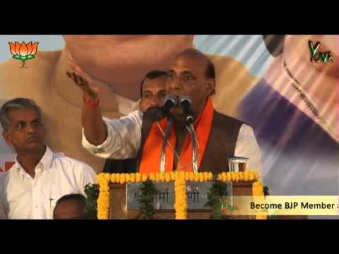 Shri Rajnath Singh Speech On Dr. B.R Ambedkar Jayanti : 14.04.2013