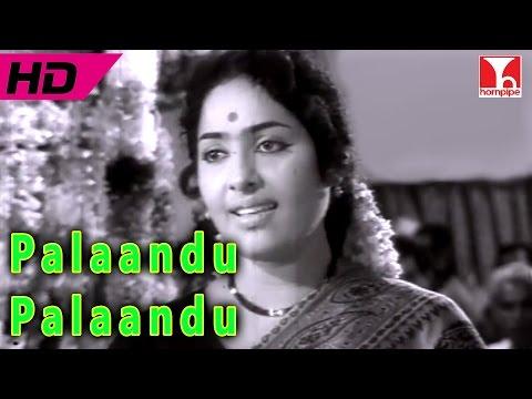 Kasthuri Vijayam Songs | Palaandu Palaandu | Kannadasan Hits | R.Muthuraman, KR Vijaya| Hornpipe