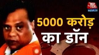 Chhota Rajan Assets Worth Over Rs 5000 Crore