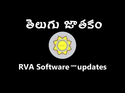 Best astrology software free download full version in telugu