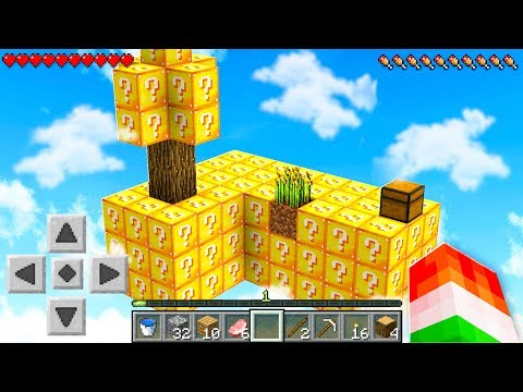 EXTREME SKYBLOCK LUCKY BLOCK SURVIVAL!