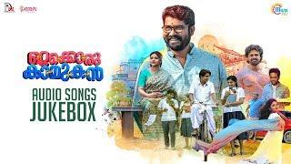 Ottakkoru Kaamukan Songs |Audio Jukebox |Joju George,Shine Tom Chacko|Vishnu Mohan Sithara |Official