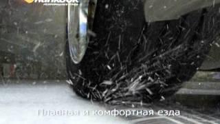 Зимние автомобильные шины Hankook. www.wshina.com.ua(Зимние автомобильные шины Hankook. Рекламный ролик. Купить зимние автомобильные шины www.wshina.com.ua., 2011-07-06T11:59:10.000Z)