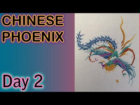 Flosstube - Chinese Phoenix Day 002