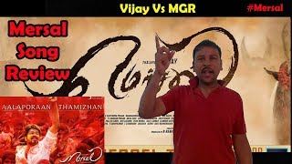 Aalaporaan Thamizhan Song Reaction & Review || Ilayathalapathy Vijay, AR Rahman ||  Vijay vs MGR