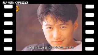 Publication Date: 2020-11-30   Video Title: 方潤華中學第九屆校際香港歷史文化專題研習比賽多媒體製作初級組