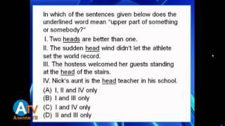 Предметный тест. Английский язык. Общая информация.